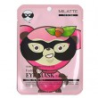 Milatte Fashiony Black Eye Mask- Raccoon